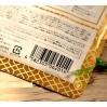 日本本土lululun限定版升级高浓密保湿 抗皱美白滋养面膜 7枚入 金色款