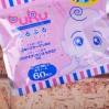 日本本土SPC玻尿酸130%集中泪袋修护保湿眼膜60枚 可用30次 保湿补水