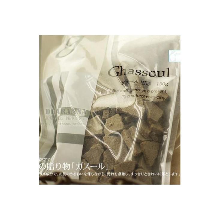 COSME美妆大赏第1名 日本Ghassoul摩洛哥无添加高岭土粘土面膜 块状 150g 深层清洁