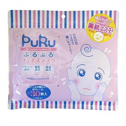日本本土SPC玻尿酸130%集中修护保湿面膜30枚 保湿补水