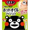 日本桐灰 kumamon限定熊本部长大人蒸汽眼罩5枚入 柚子清香