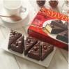 日本布尔本Bourbon慕斯巧克力香草奶油蛋糕6个入