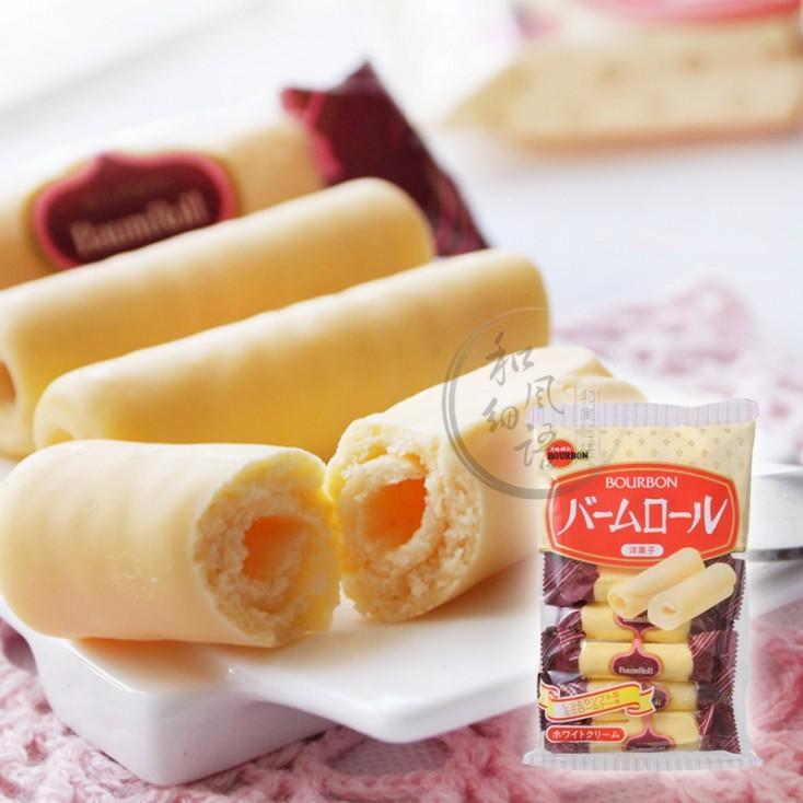 日本零食bourbon布尔本 牛奶味奶油蛋糕饼干卷 芭慕卷 蛋卷 8根