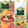 日本酵水素328 果实野菜等浓缩精华粒酵素粒30日量 酵素水素结合 养颜美容瘦身