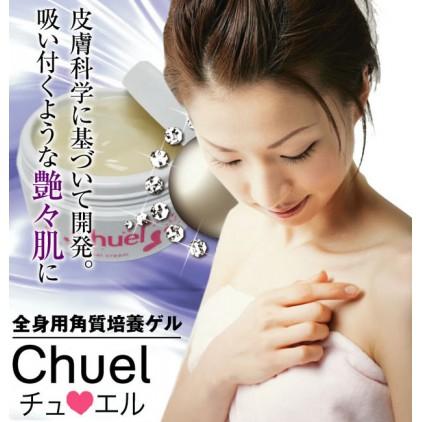 日本Chuel 三天见效一个月变魔女 肌质激变美白霜180g 新版加量20%