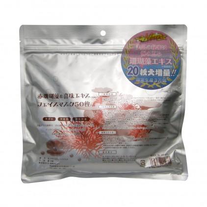 日本SPC赤珊瑚藻&真珠精华面膜50枚入 增量版 抗氧化抗敏修复提亮肌肤镇静锁水 女人我最大推荐!