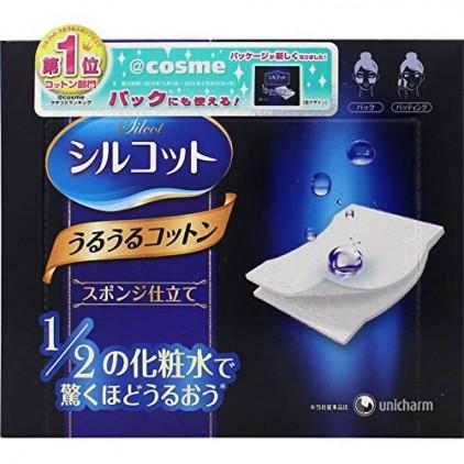 日本COSME大赏unicharm尤妮佳纯棉化妆棉省水卸装棉 40枚