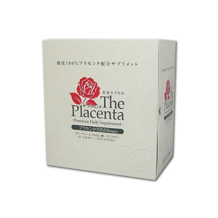 日本COSME大奖Metabolic The placenta 含6种美容高纯度胎盘素