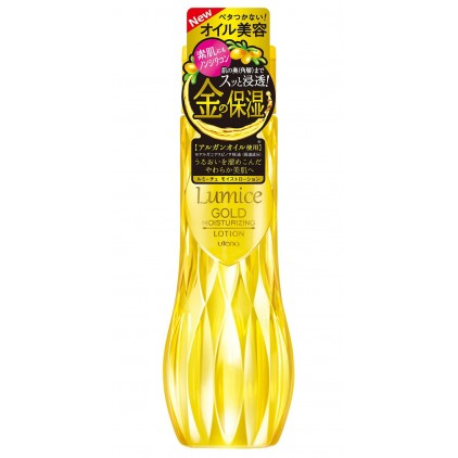 日本Utena佑天兰Lumice摩洛哥精油黄金渗透保湿化妆水 200ml