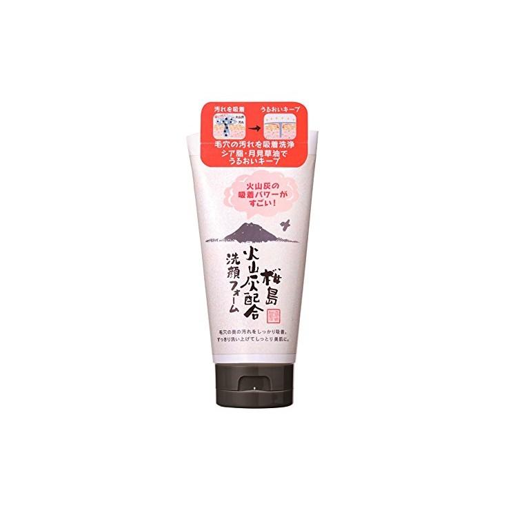 日本樱岛火山灰配合补水保湿高弹力泡沫洗颜乳 洗面奶 洁面乳 130克 高弹力泡沫洗颜