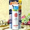 日本KOSE/高丝Suncut强效防晒喷雾 SPF50 PA++++50g