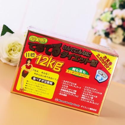 小S吴佩慈推荐强效瘦身减肥丸日本MINAMI氨基酸燃烧脂肪丸 目标12KG升级版75袋/盒 2个半月量 红色
