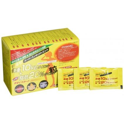 小S吴佩慈强力推荐日本MINAMI强效氨基酸瘦身纤体丸6g*75袋 黄盒 去体重10kg减肥去脂肪20%