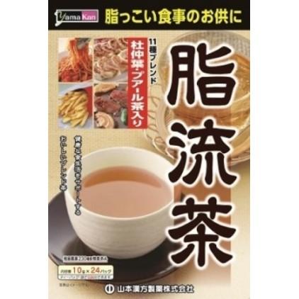 日本山本汉方脂流茶 流脂排油促进代谢! 24包大袋装
