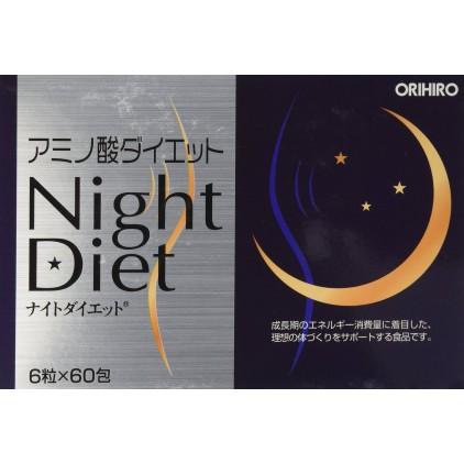 日本ORIHIRO强力睡眠瘦 夜用燃烧系氨基酸减肥60包30日(Nightdiet)