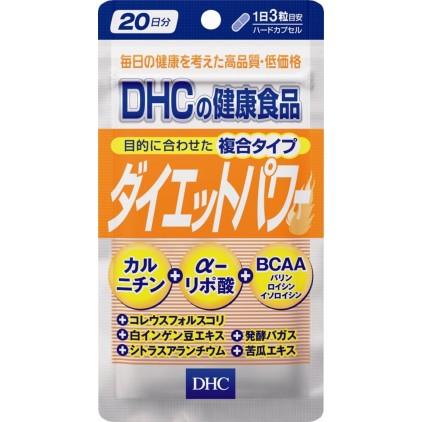 日本DHC燃烧系综合10种减肥成分纤体胶囊 20日60颗(含左旋肉+脱氧酸+苦瓜素等)