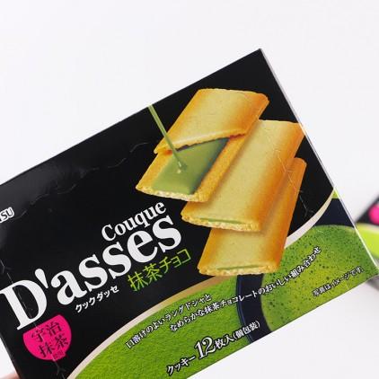 日本三立抹茶夹心曲奇饼干/SANRITSU D'asses抹茶夹心饼93,6g (12枚)