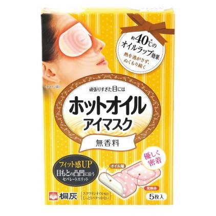 日本桐灰蒸汽眼罩 SPA温热蒸气眼膜5枚入 无香料