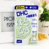日本DHC 强效美白 薏仁13倍浓缩营养素 (全新包装)30日 美白消水肿