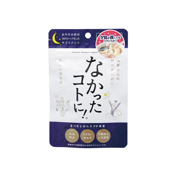 日本让一切消失爱吃的秘密武器夜间专用酵素30粒 瘦身