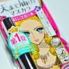 日本Kiss Me梦幻泪眼防水防晕 纤长浓密卷翘 睫毛膏6g 纤长款