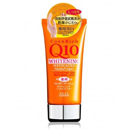 日本KOSE高丝Q10细致美白保湿 护手霜 80克 美白保湿去皱 橘色款