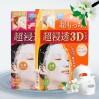 日本 嘉娜宝/kracie 肌美精3D面膜超浸透深层补水白面膜 单片装 补水保湿抗皱