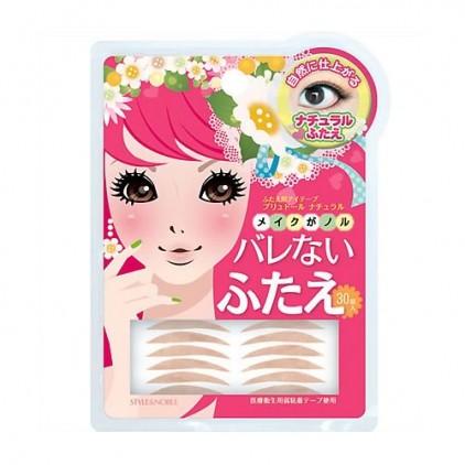 日本NOBLE肤色双眼皮贴30对自然深邃 自然弧度 提升眼角 60枚入
