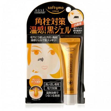日本KOSE SOFTYMO毛穴对策小鼻专用温感除黑头凝胶 25g