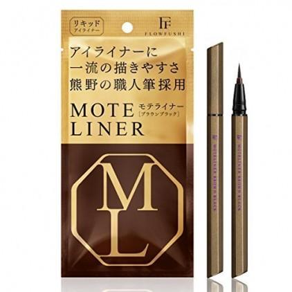 日本MOTE LINER营养液配合眼线笔 棕黑色