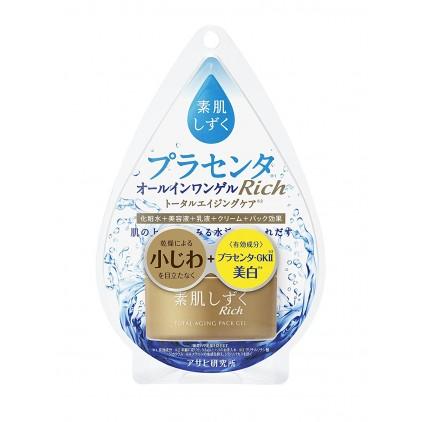 CSOME大赏第三名 日本Asahi素肌5合1保湿白皙抗皱水滴凝胶面霜 100g