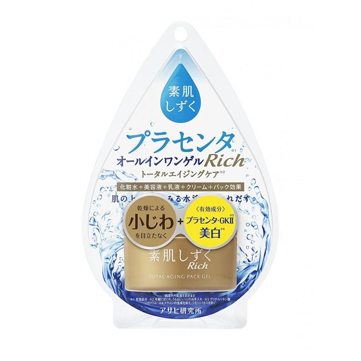 CSOME大赏第三名 日本Asahi素肌水滴凝胶面霜120g