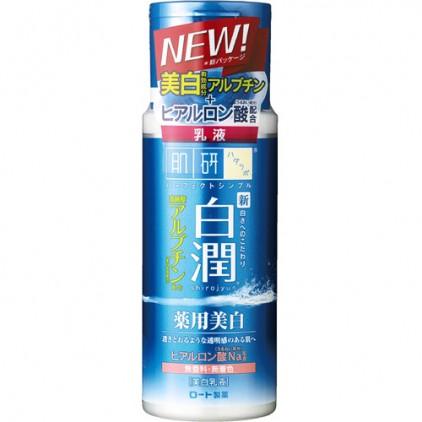 日本原装 新版 ROHTO 乐敦肌研白润美白保湿乳液 140ml 美白去黄 补水保湿