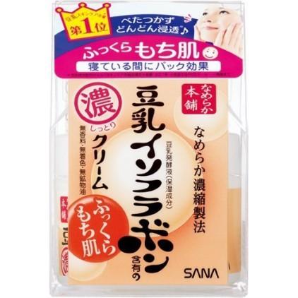 日本SANA豆乳美肌保湿面霜 50g 保湿滋润 日本本土款!