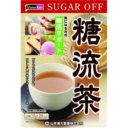 日本山本汉方糖流茶 分解糖分 促进代谢! 24包大袋装
