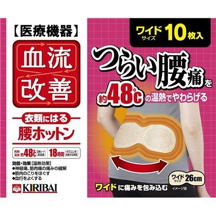 日本KIRIBAI/桐灰 改善腰部血流镇痛保暖贴膏 腰贴腰部温热贴 1枚入