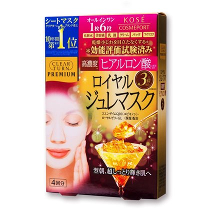 日本kose高丝蜂王浆黄金果冻面膜4片 补水保湿清洁胶原蛋白