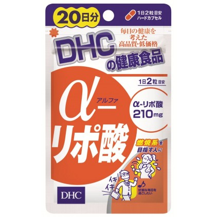 DHC α-脱氧酸燃脂胶囊 超强减肥素 20日分 40粒 加速脂肪燃烧 纤体瘦身
