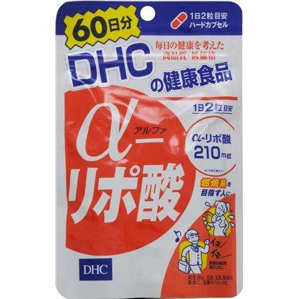 DHC α-脱氧酸燃脂胶囊 超强减肥素 60日分 120粒 加速脂肪燃烧 纤体瘦身