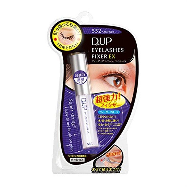 日本D.U.P长效假睫毛胶水黏着剂 新款 透明速干型EX552