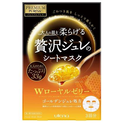 日本Utena佑天兰 PREMIUM PURESA 黄金级蜂巢果冻面膜 抗衰老补水保湿