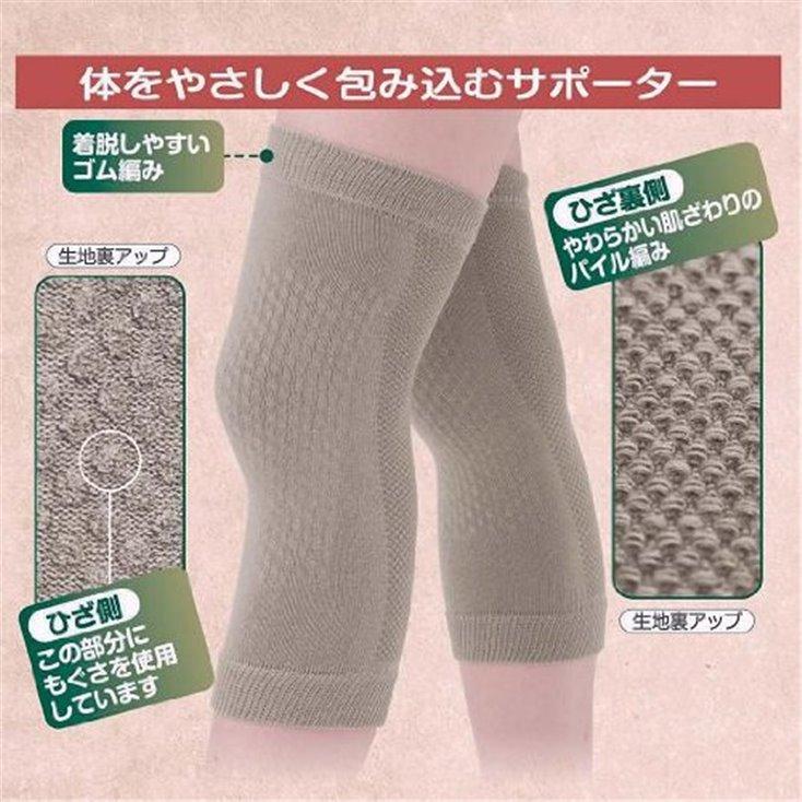 日本 新款艾灸条陈艾草除湿扶阳护膝 保暖柔软 男女用2枚 日本制