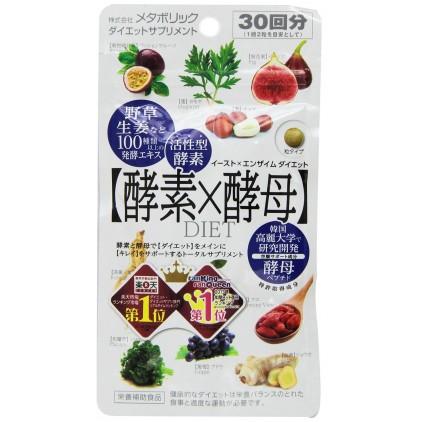 日本metabolic酵素酵母30回分60粒 天然水果 排毒瘦身消脂