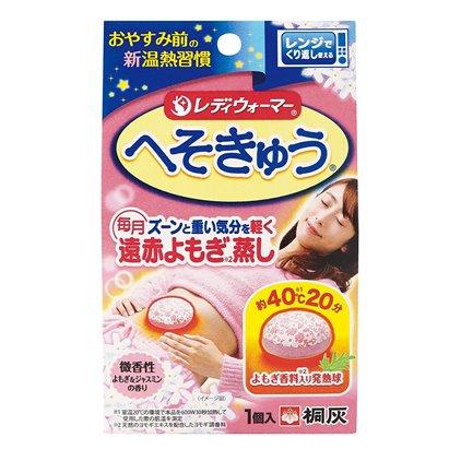 日本KIRIBAI桐灰暖宫宝 红豆艾草暖肚子 可重复使用