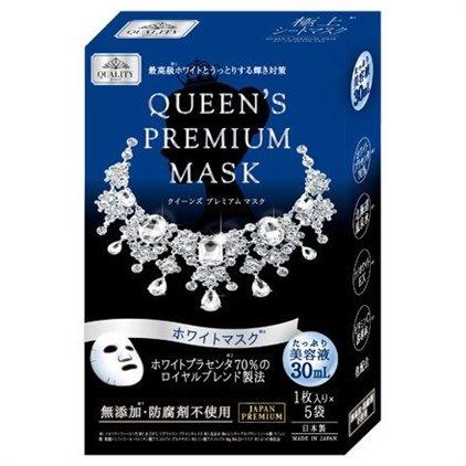 日本queen mask 皇后的秘密钻石女王保湿美白收毛孔面膜 蓝色
