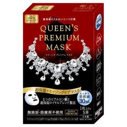 日本queen mask 皇后的秘密钻石女王保湿美白收毛孔面膜 红色