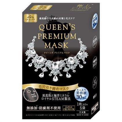日本queen mask 皇后的秘密钻石女王保湿美白收毛孔面膜 黑色