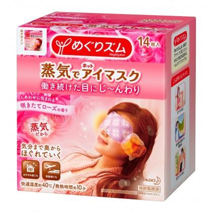 日本原装kao花王SPA蒸气浴舒缓眼罩玫瑰香型 单片 舒缓疲劳 (节目大推蒸气发热眼膜)