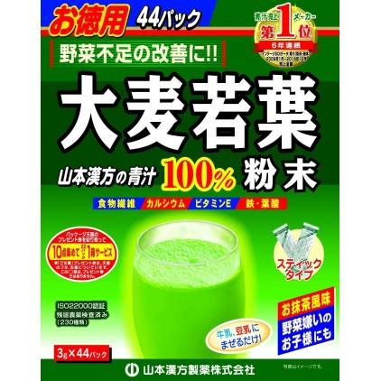 日本山本汉方 大麦若叶 青汁100% 美容排毒圣品 3g 1袋入 试吃装