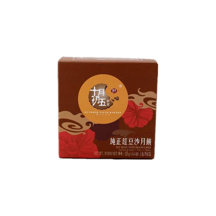 澳门十月初五饼家 纯正红豆沙月饼 (单个装) 125g